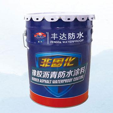 非固化防水涂料