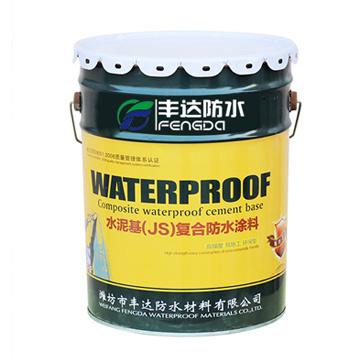 水泥基(JS)复合防水涂料