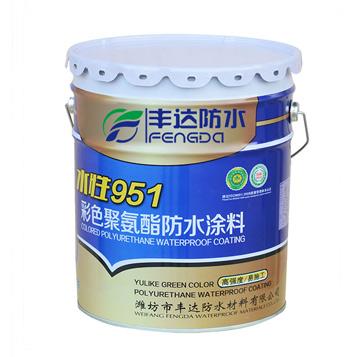 水性951彩色聚氨酯防水涂料